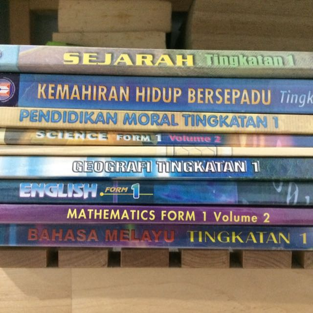 Buku Teks Tingkatan 1 (Form 1 Textbooks)