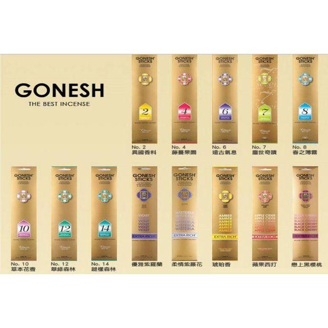 Gonesh 精油線香 20/入 每包$60元