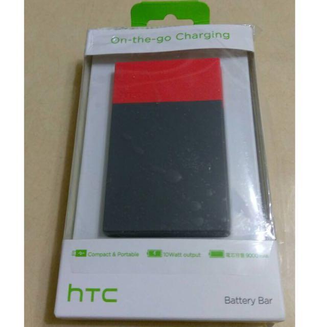 (全新 含運)HTC 9000mAh行動電源