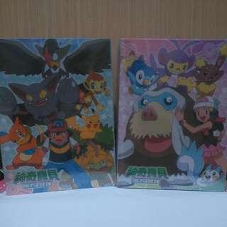 神奇寶貝-鑽石&珍珠套裝DVD