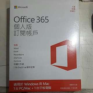 微軟Microsoft Office 365個人版一年