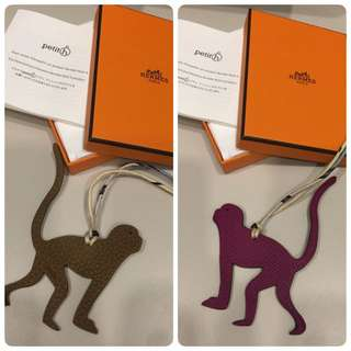 Hermes Petit H Leather Charm