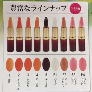 Magic Lipsticks From Japan