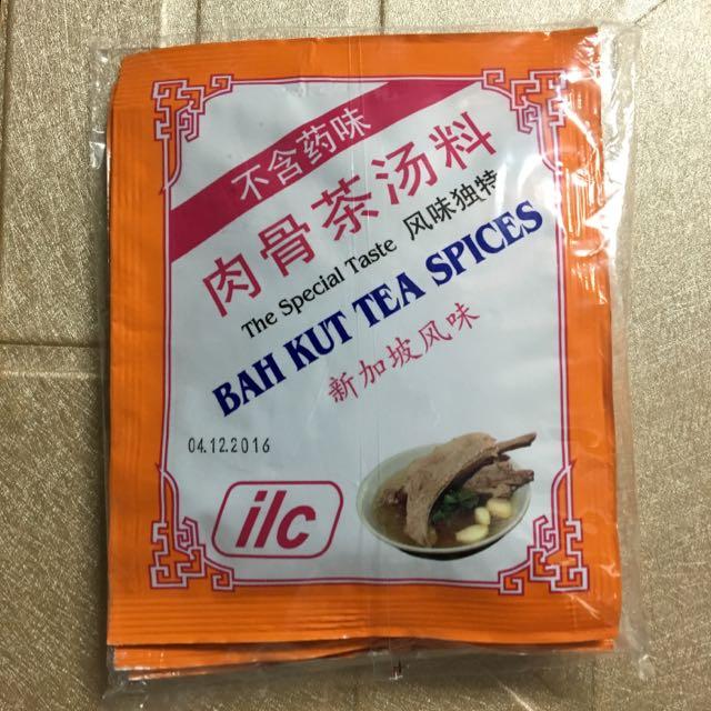 新加坡肉骨茶湯料