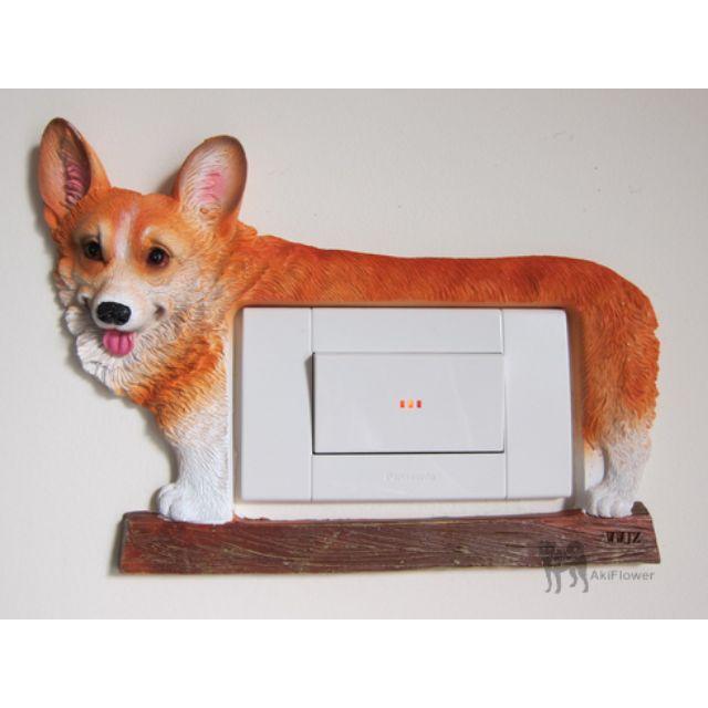 柯基犬 立體 造型 狗狗 插座 插頭 開關 貼/罩 裝飾