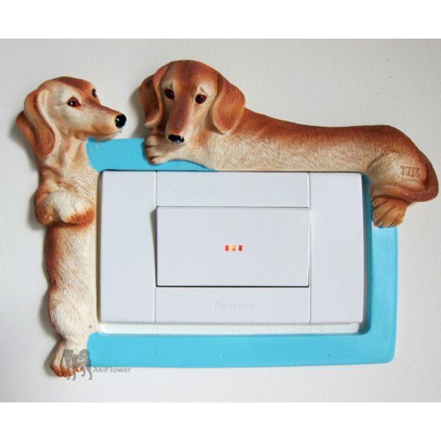 臘腸犬 立體 造型 狗狗 插座 插頭 開關 貼/罩 裝飾
