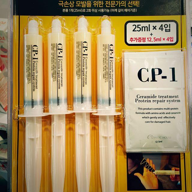 韓國CP-1針筒護髮