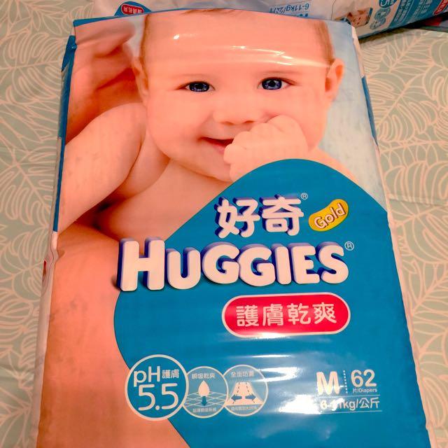 藍色好奇寶寶護膚乾爽M