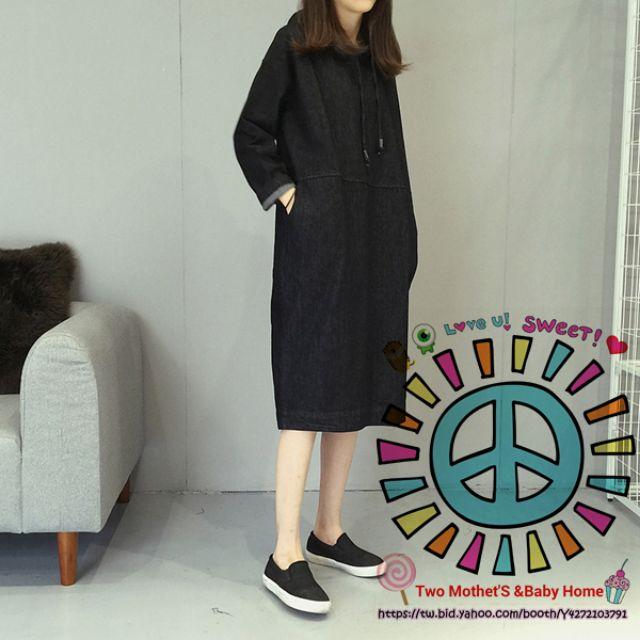 【懶人必備】韓國-OVERSIZE連帽中長款炭黑牛仔連身裙(活動-免運中) 限量20組