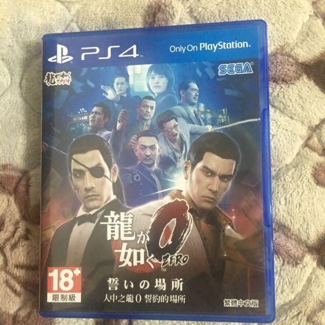 PS4 人中之龍0(亞洲中文)