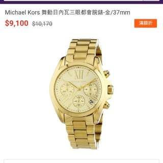 全新 Michael Kors金錶