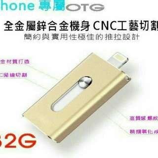 64G iphoneotg安卓手機電腦 三用隨身碟
