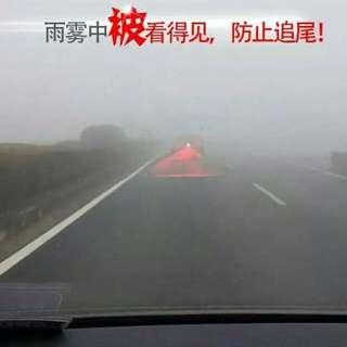 (買一送一限量)汽機車防追撞雷射尾燈