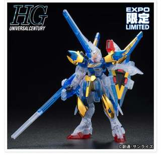 Gundam Expo limited set from japan