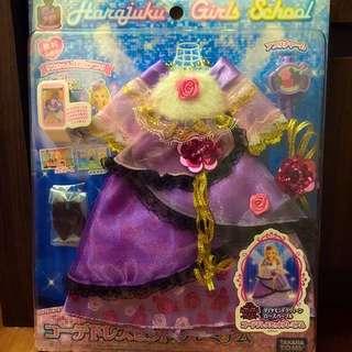 Licca/ Jenny Doll Princess Outfit