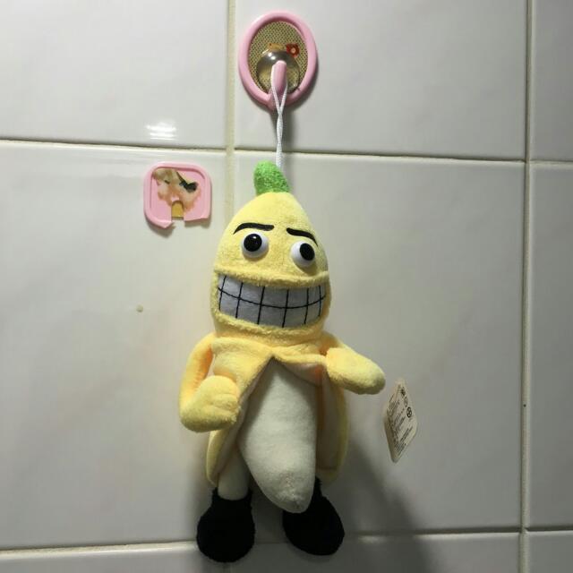 (含運)香蕉哥哥