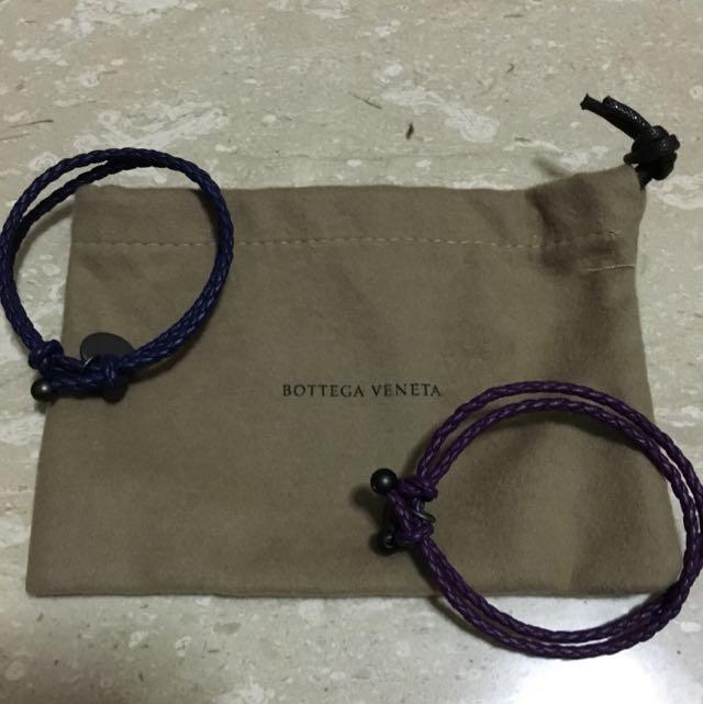 Bottega Veneta Bracelet Intrecciato Nappa