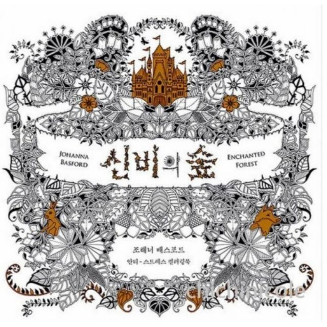 Coloring Book Enchanted Forest Korean Version