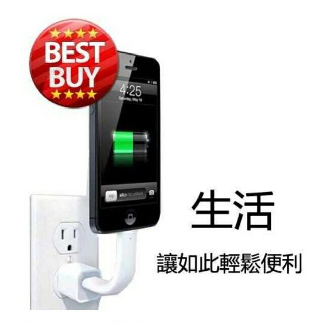 全新iPhone6 傳輸充電線 可立硬式 充電傳輸線 (架)