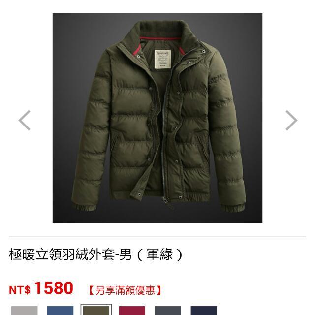 全新Lativ 極暖立領羽絨外套(軍綠)