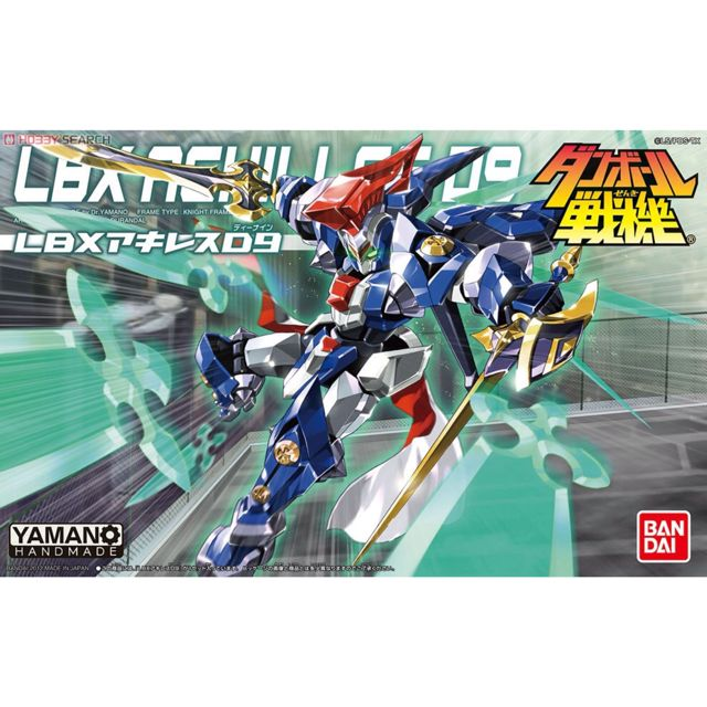 Reserved Lbx Achilles D9 Toys Games On Carousell