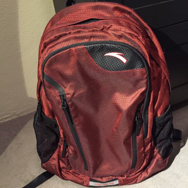 Li Ning backpack