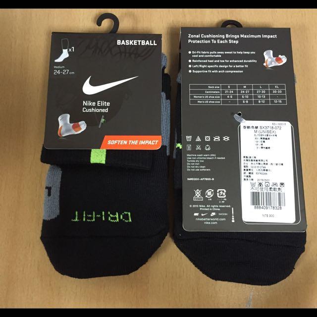 Nike 半統襪 黑 價格為一雙價錢 總共有六雙
