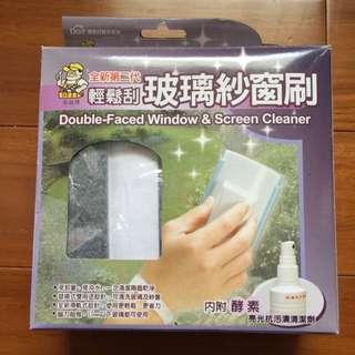 玻璃紗窗刷