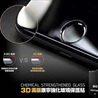 iPhone滿版正3D康寧保護貼
