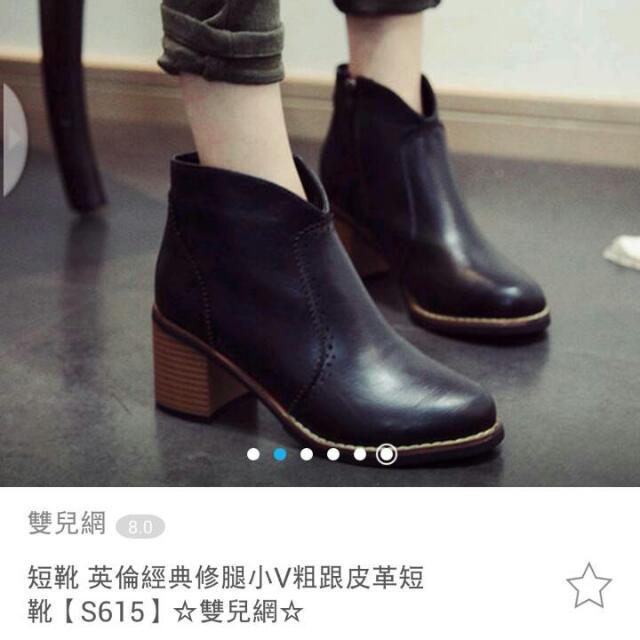 現貨免運🔹全新粗跟短靴