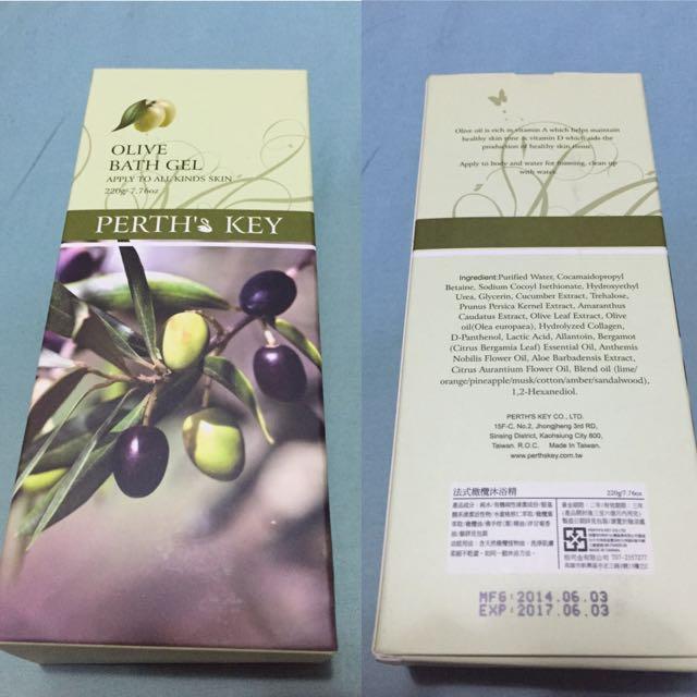 🎁贈送🎁 沐浴乳 橄欖沐浴精 台灣製