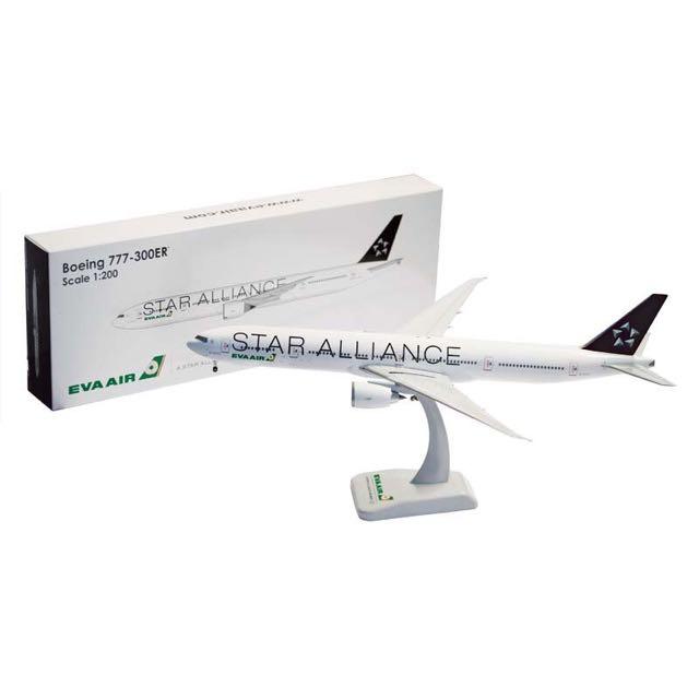 長榮航空 eva air 星盟LOGO彩繪機 波音777 boeing 777-300ER 模型飛機/客機/民航機 1:200