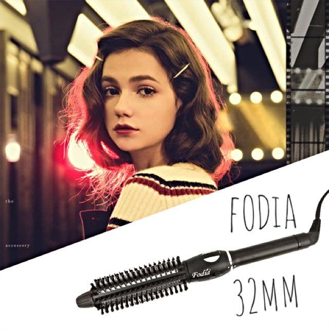 [待匯款]Fodia 富麗雅32mm電棒梳