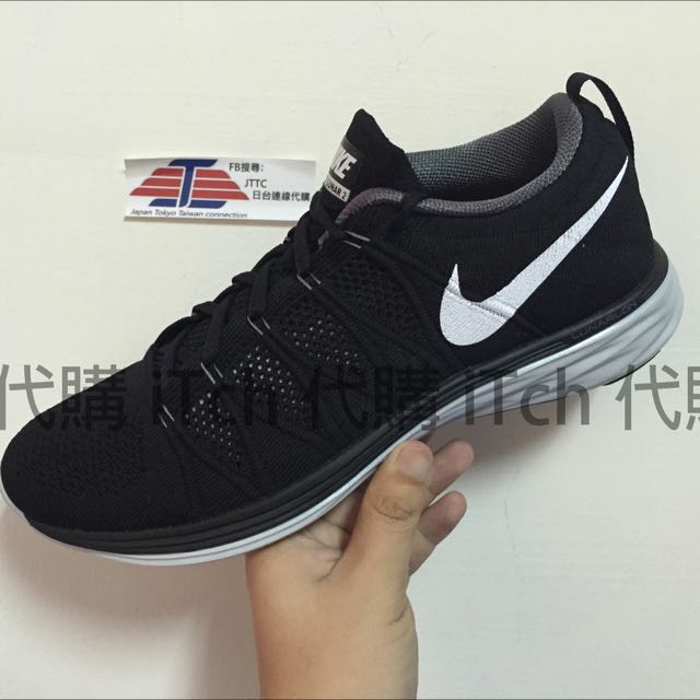 (現貨)Nike Flyknit Lunar2 黑白