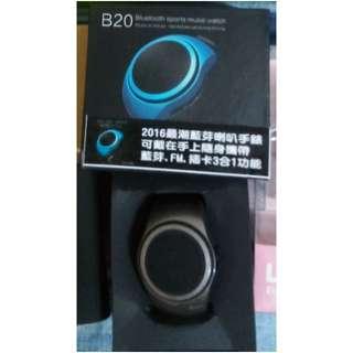 B20藍芽運動音樂手錶(黑色款)