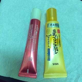 日本品牌 眼霜