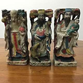 福禄寿 Fu Lu Shou Stone Carving