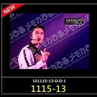 EXO 日本蛋巡期間限定照片寫真-11/15 大阪巨蛋 ( D.O.  )