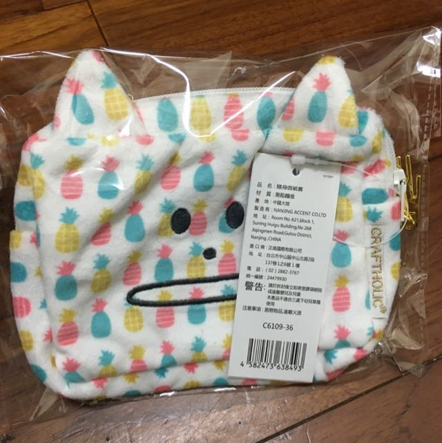 全新正版宇宙人零錢包衛生紙袋(便宜賣)