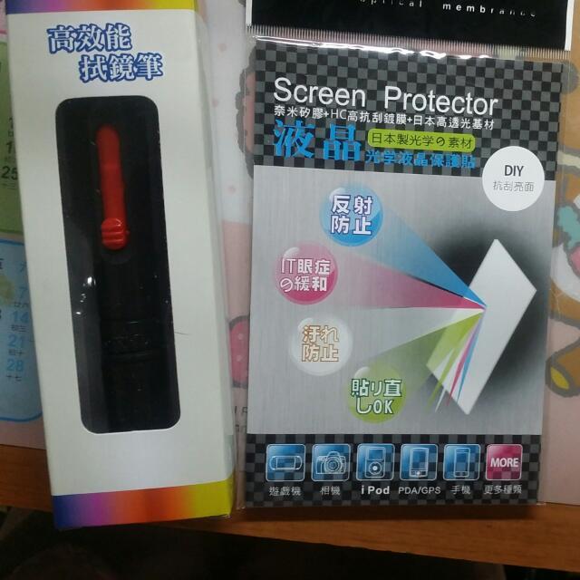 *全新含運*高效能拭鏡筆+液晶光學萬用保護貼