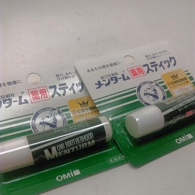 日本近江兄弟藥用護唇膏