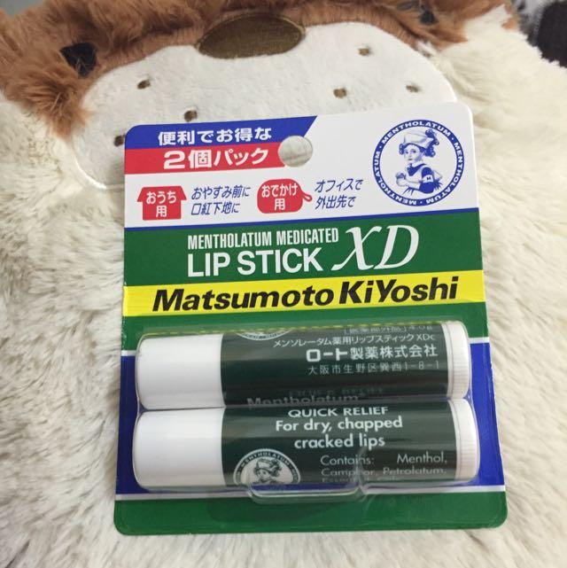 「保留等候匯款中」✨全新✨日本藥妝 曼秀雷敦 護唇膏