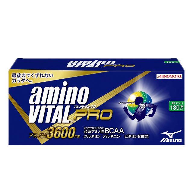 日本amino VITAL 專業級胺基酸粉末