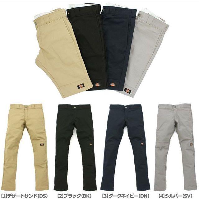 Dickies 811 灰色 工作褲