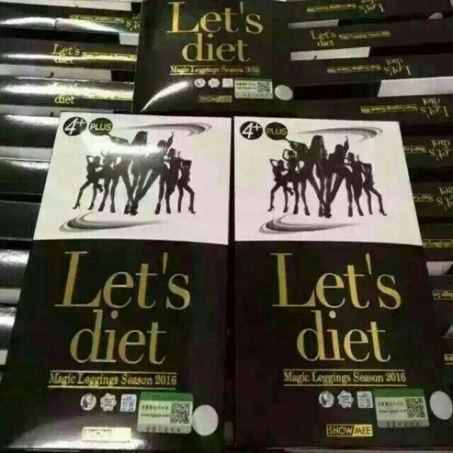 正韓let's diet 皮褲(霧面款)