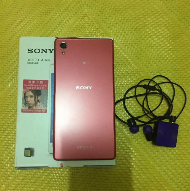 Sony M4雙卡防水手機(歡迎小議)