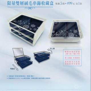 7-11冰雪奇緣限量雙層絨毛串飾收藏盒