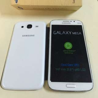 Samsung Galaxy Mega (Used) white