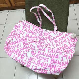 嬌蕉包 BANANA TAIPEI 超大容量購物袋 托特包 海灘包 媽媽包 但側背 後背 電腦包