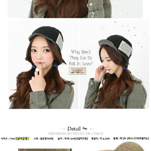 韓國秋冬季可愛貼布毛呢飛行帽子 雷鋒帽  黑色